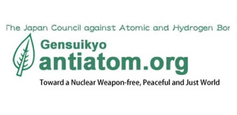 Messsage from Hiroshi Taka, Japan Council against A and H Bombs, in Response to CNDP Message of Solidarity